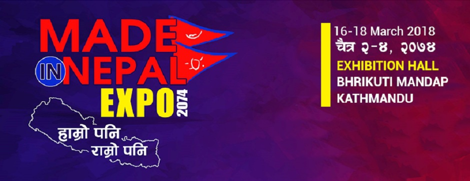 Made in Nepal Expo to Kick Off on 16th March 2018. Image Source: Facebook