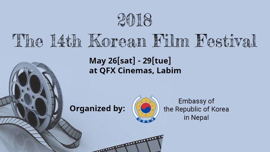 Korean Film Festival 2018 (Nepal)   14th Edition