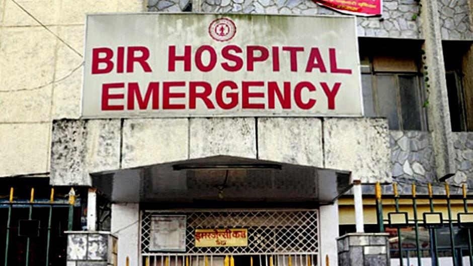 Bir Hospital Cleanliness Campaign   Tourism Entrepreneurs   Dhurmus Suntali Foundation. Image Source: asthanews