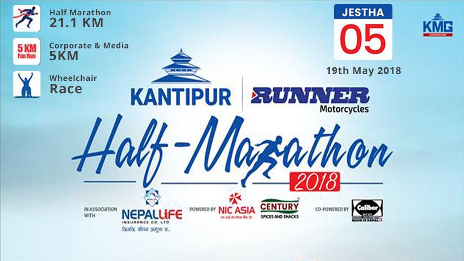 Kantipur Half Marathon 2018