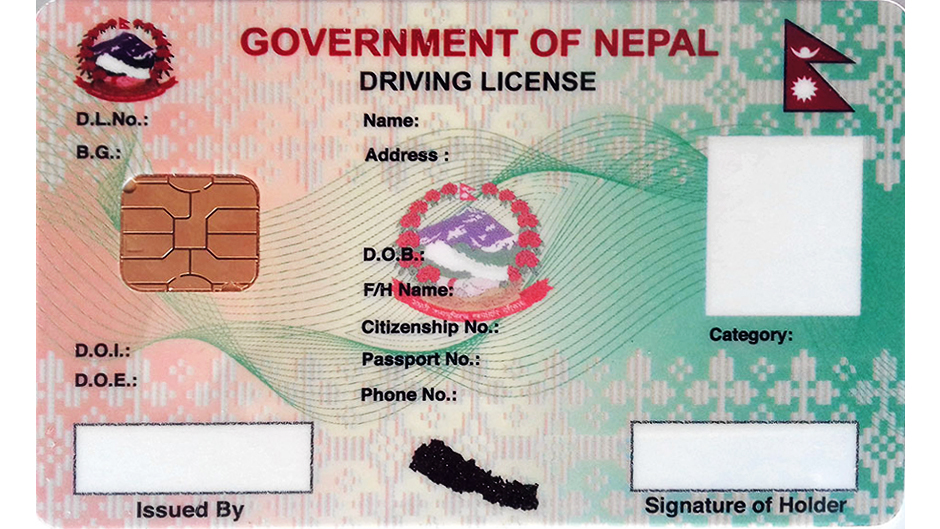 Smart Driving Licenses