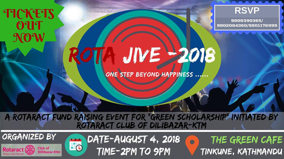 Rota Jive 2018. Image Source: Facebook