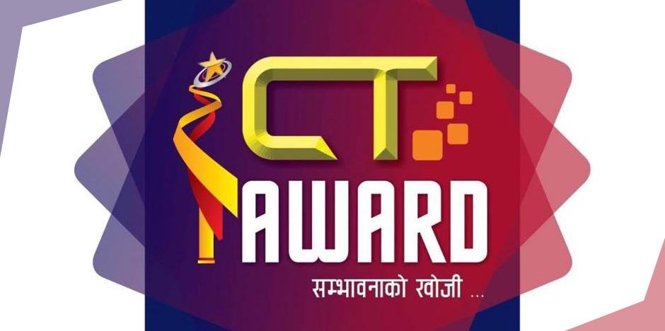 Netgear ICT Awards 2018.