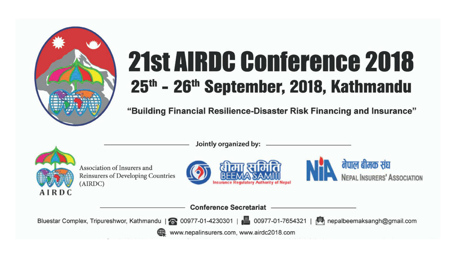 21st AIRDC Conference 2018. Image Source: Hamrolagi