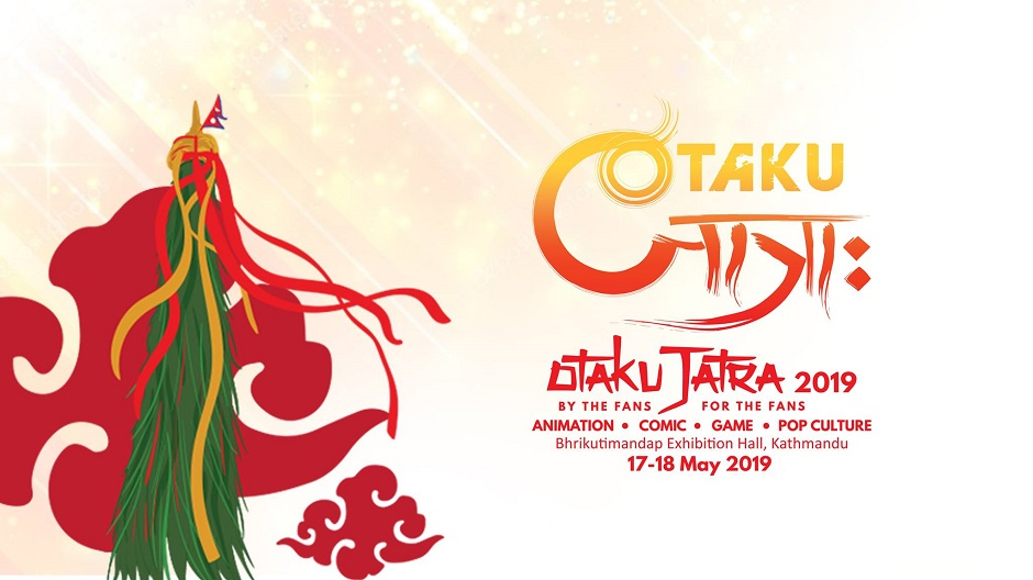 Otaku Jatra 2019
