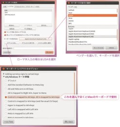 inali でもわかる Ubuntu 11.04のインストールと日本語化-2