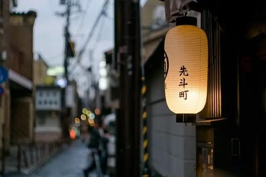 先斗町という町などない。