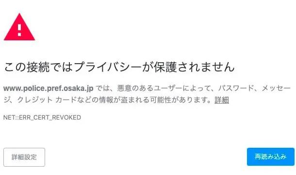 大阪からとあるゴルフ場のサイトにアクセスしたら当たったった!
