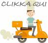 delivery-consegna-a-domicilio