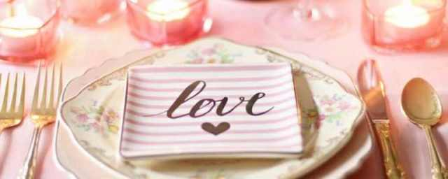 love-Catering San Valentino
