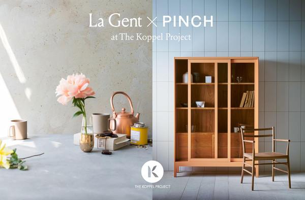 LA_GENT_PINCH-page-001_grande