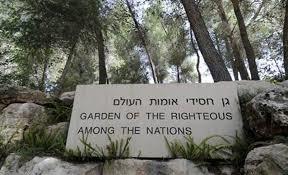 garden of righteous