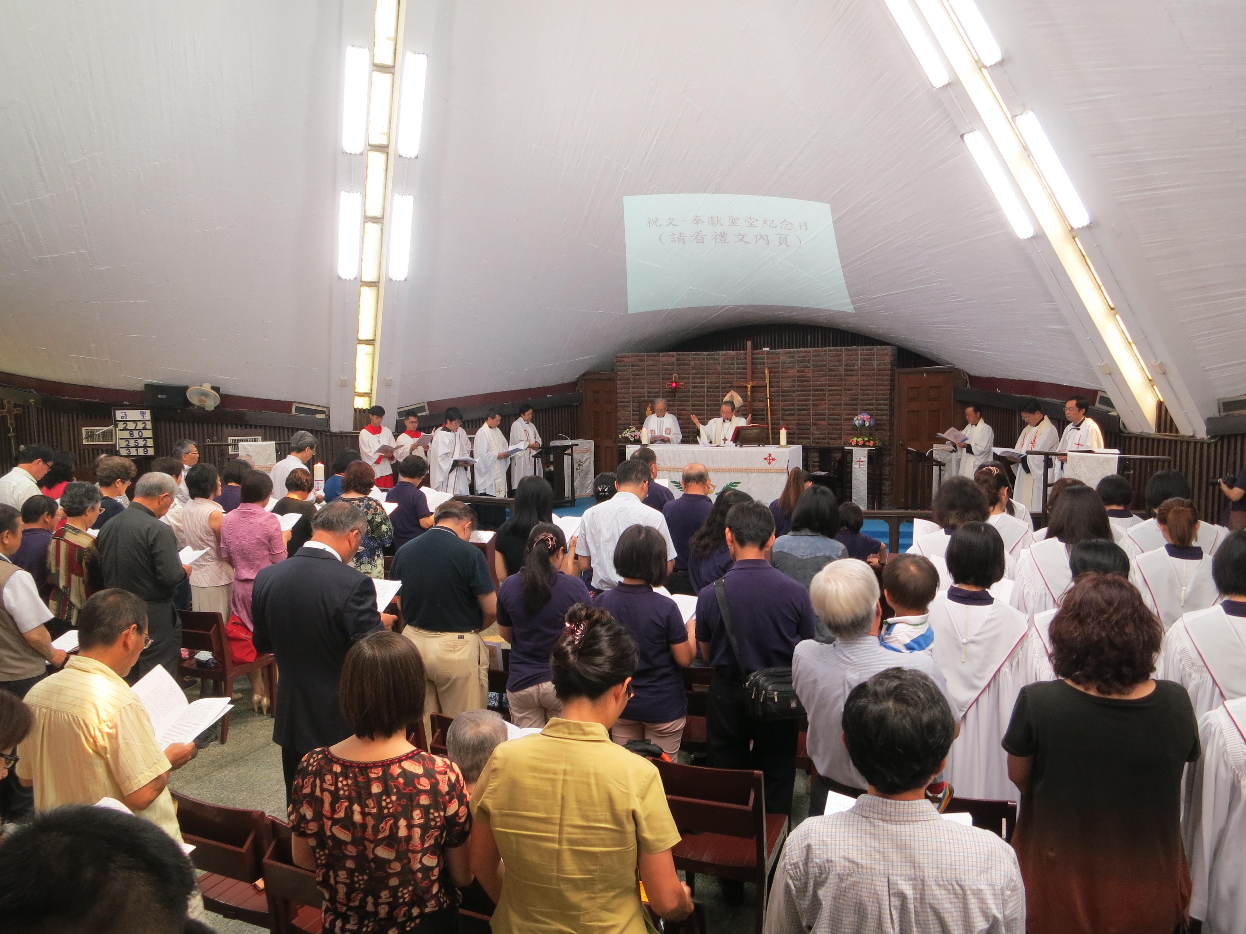 高雄聖保羅堂60週年感恩禮拜 St. Paul's Church, Kaohsiung celebrates 60 years!   Catherine Lee