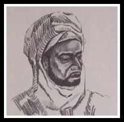 Usman dan Fodio, Fulani Muslim cleric