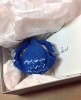 Performance artifact ready to ship to INLA