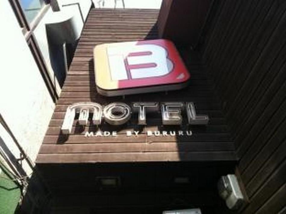 B Motel