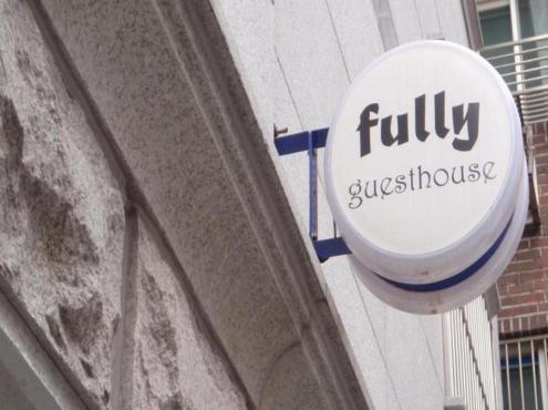 Fully House