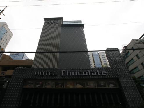 Gangnam Chocolate Hotel