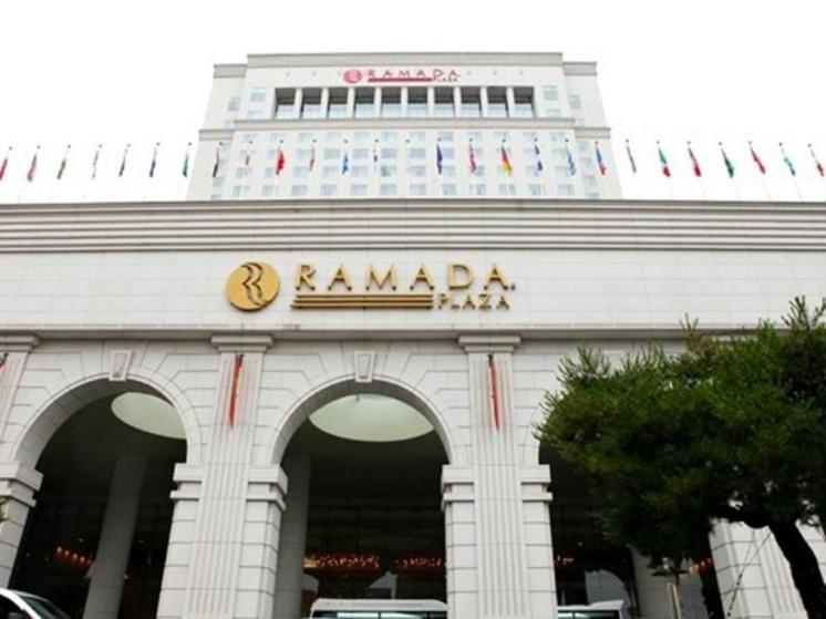 Grand Plaza Cheongju Hotel