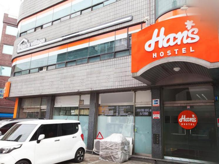 Hans Hostel In Seoul