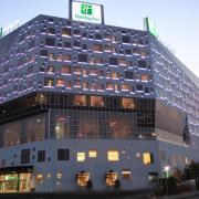 Holiday Inn Gwangju
