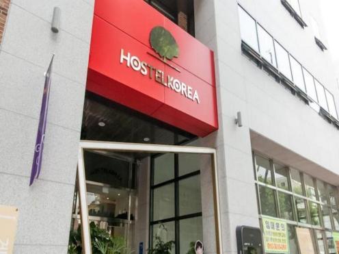 Hostel Korea 11th-Chang Deok Gung
