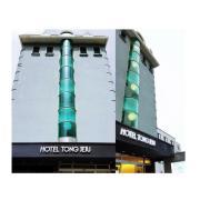 Hotel Tong Jeju