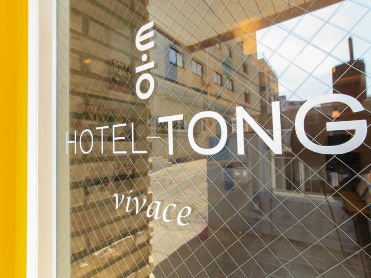 Hotel Tong Vivace Dongdaemun