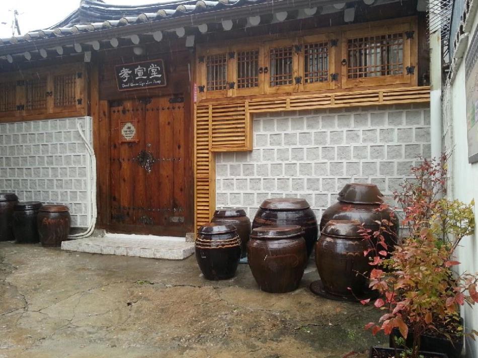 Hyosundang Hanok Guesthouse