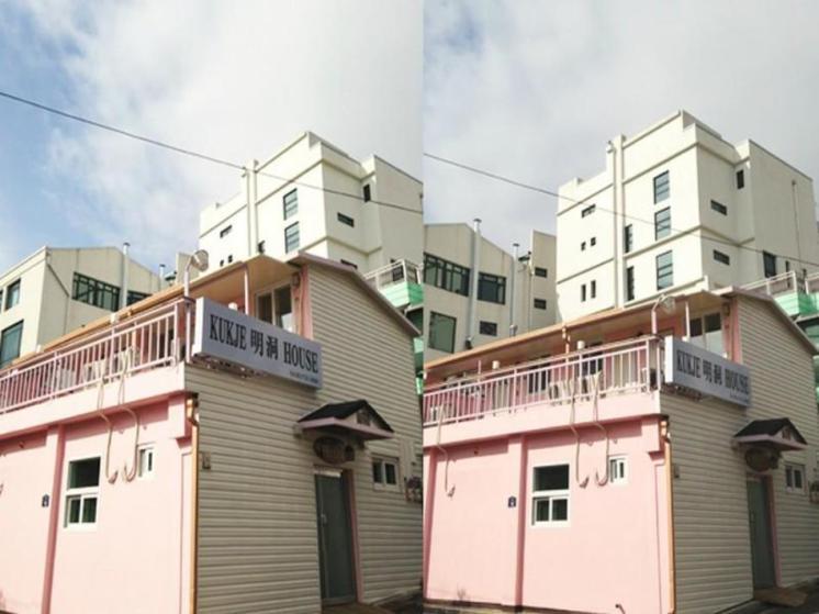 Kukje Myeongdong House