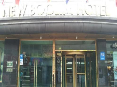 New Boolim Hotel