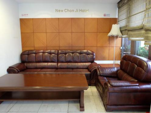 New Chonji Hotel