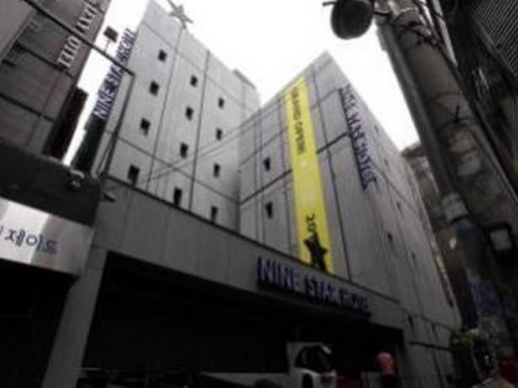Nine Star Hotel