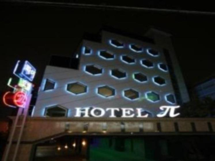 Pi Tourist Hotel