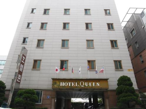 Queen Incheon Airport Hotel