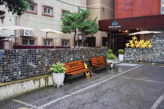 Seoul 53 Hotel