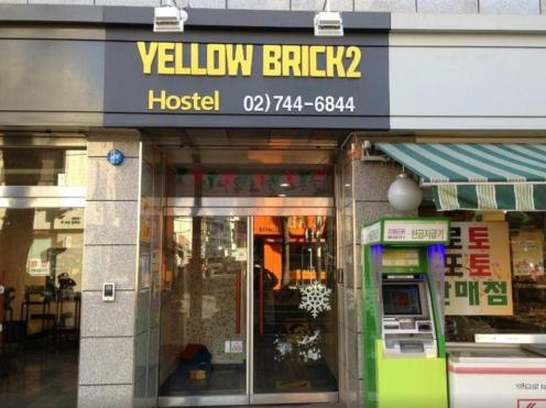 Yellow Brick 2 Hostel