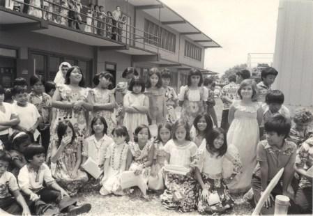 SBS Guam
