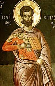 St. Justin Martyr Public Domain Image