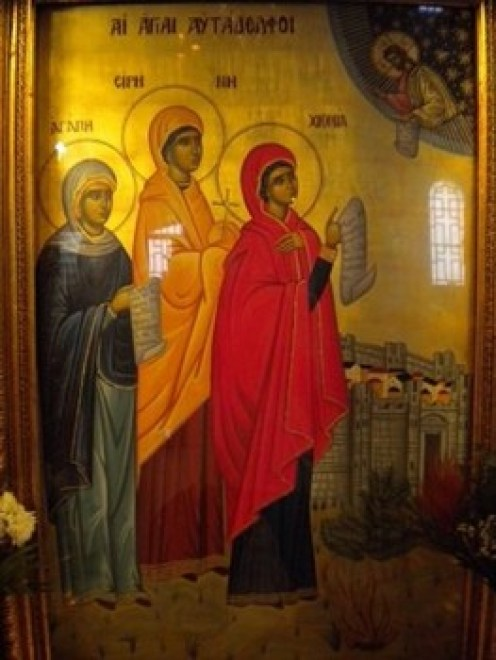 Sts. Irene, Agape and Chiona