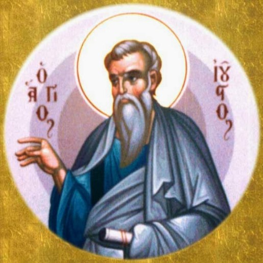 St. Joseph Barsabas