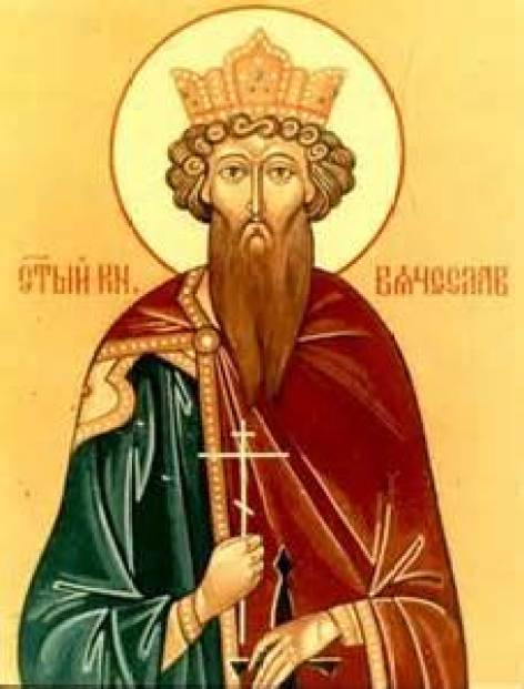 St. Wenceslaus Public Domain Image