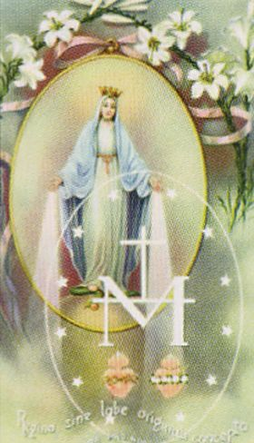 our-lady-of-the-miraculous-medal-paper-prayer-card-with-verse55649lg
