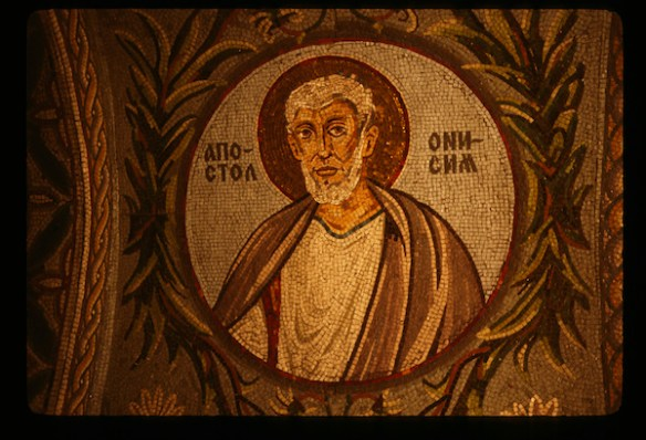 Saint Onesimus