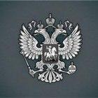 Imperial-Double-Headed-Eagle-Tsar-Nicholas-II-Romanov_218x175