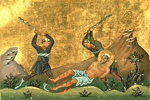 February 16: St. Onesimus, Disciple of St. Paul