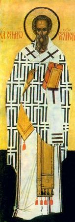 February 18: St. Simeon, Bishop, Martyr