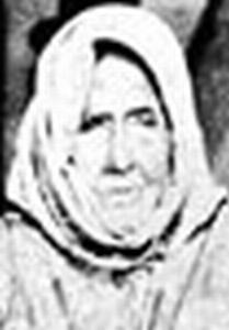 [Venerable Francisca de Paula de Jesus Isabel]