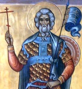 Saint Andrew Stratelates
