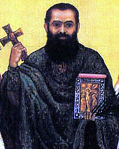 detail from an icon of Blessed Kamen Vitchev, Blessed Pavel Djidjov, and Blessed Josaphat Chichkov; swiped from the Vatican web site